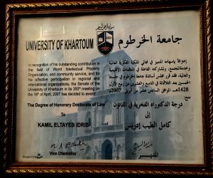 Honorary Doctorate of Laws conferred upon me by the University of Khartoum