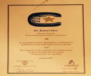 Recognition and citation by the International Publishers' Association and the Arab Publishers' Association