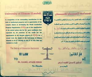 The university of Elimam Elmahdi confers upon me the degree of Honorary Doctorate of Law